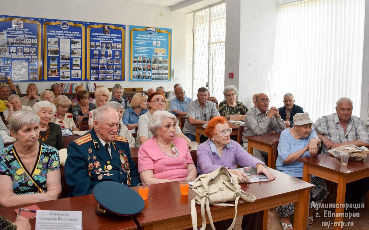 В Евпатории прошла встреча с ветеранами в канун Дня Победы