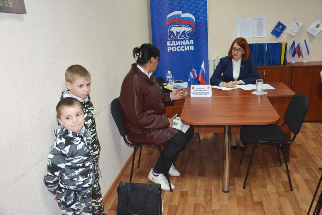 Глава города Евпатории Олеся Харитоненко: «начинать нужно с патриотического воспитания молодежи…»