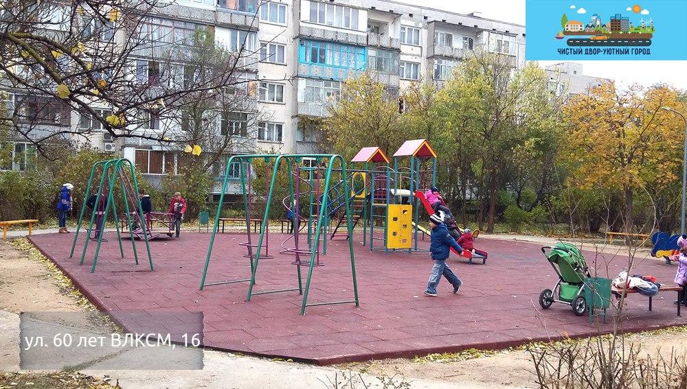 В Евпатории стартует марафон «Чистый двор – уютный город»