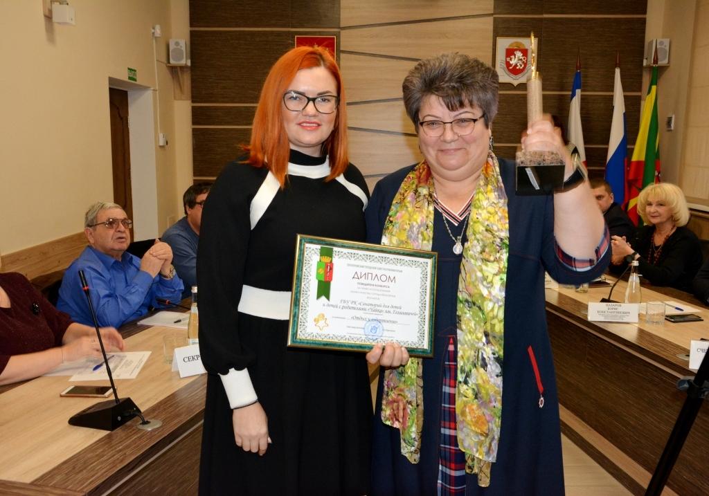 В Евпатории прошло награждение победителей конкурса «Знак качества города Евпатории»