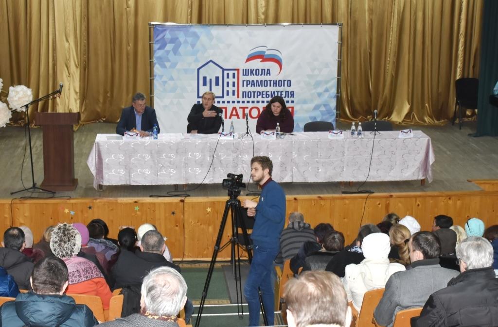 «Деятельность совета и председателя дома» - тема состоявшегося семинара ШГП